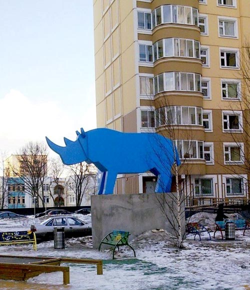Moscow Housing Rhino Marker