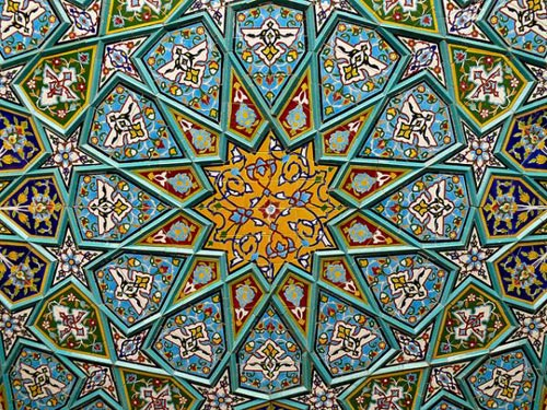 Mosque Geometry Funny Bizarre Amazing Pictures amp Videos