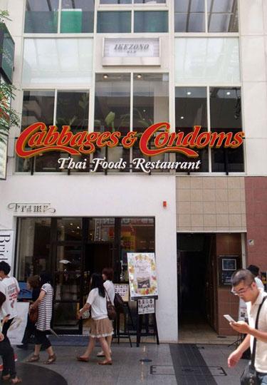 Cabbages and Condoms Thai Food Restaurant