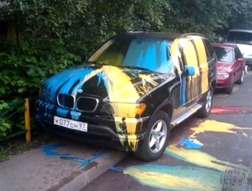 Paint Slashed On BMW