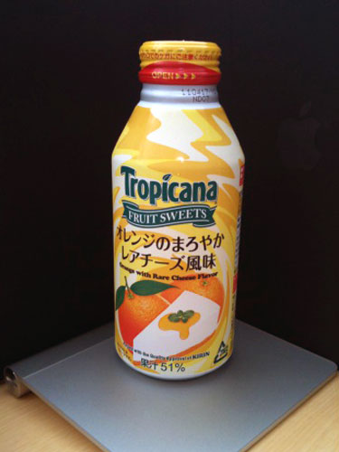Tropicana Cheese Flavored Juice