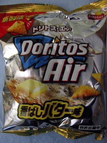 Butter Flavored Doritos Air