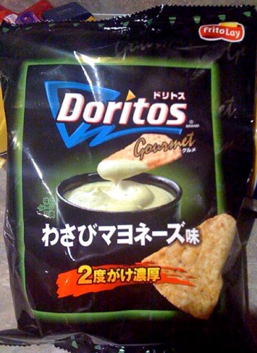 Wasabi Flavored Doritos