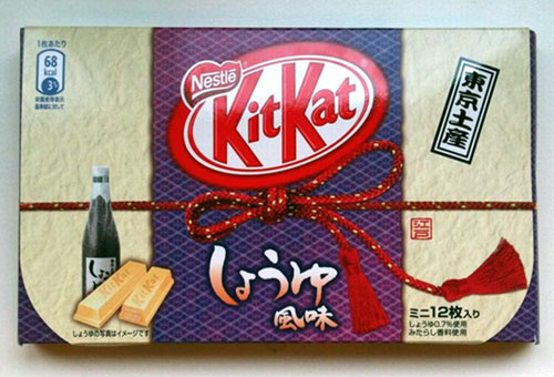 Soy Sauce Flavored KitKat