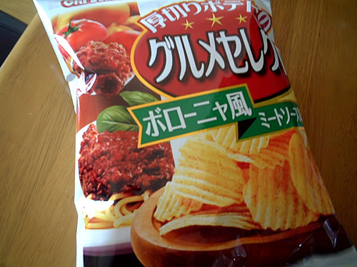 Spaghetti Flavored Potato Chips