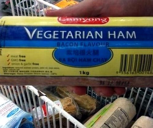 Vegetarian Ham with Bacon Flavour