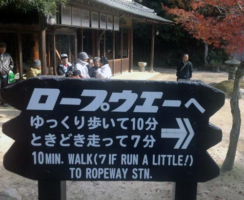 10 Minute Walk. 7 If You Run A Little Sign On Miyajima Island